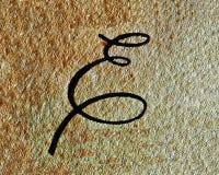 Письмо e Стоковые Изображения RF