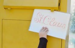 письмо santa к Стоковое Изображение RF