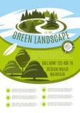Плакат вектора для зеленой компании дизайна ландшафта Стоковая Фотография