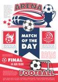 Плакат вектора для футбольного матча футбола Стоковая Фотография