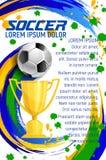 Плакат вектора для футбольной игры спорта футбола Стоковая Фотография