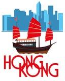 Плакат Гонконг Китайские старье и небоскребы бесплатная иллюстрация