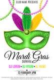 Плакат для масленицы марди Гра на белой предпосылке Маска для masquerade Роскошная маска с красочными пер DJ называет Festi иллюстрация вектора