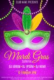 Плакат для масленицы марди Гра Роскошная маска с красочными пер DJ называет Праздничный плакат, шаблон пурпуровый дым приглашение иллюстрация штока