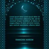 Плакат приветствию Рамазана Kareem Стоковая Фотография RF