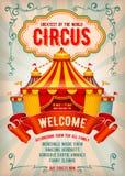 Плакат рекламы цирка иллюстрация штока