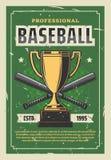 Плакат турнира бейсбола винтажный с чашкой трофея иллюстрация вектора