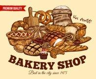 Плакат эскиза хлеба вектора для магазина хлебопекарни бесплатная иллюстрация