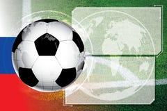 План-график конкуренции футбола футбола предпосылки Стоковое фото RF