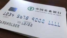 Пластичная карточка с логотипом аграрного Государственного банка Китая Редакционная схематическая 3D анимация бесплатная иллюстрация