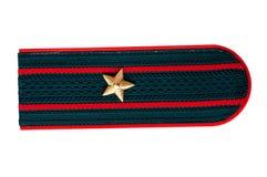плечевой ремень русского полиций офицера Стоковая Фотография RF