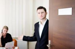 плита дверей Стоковое Изображение RF