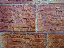 плитки Стоковые Изображения RF
