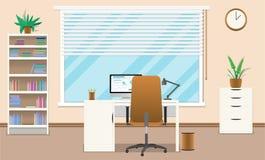 Плоская иллюстрация концепции офиса также вектор иллюстрации притяжки corel иллюстрация вектора