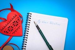 Плоская сцена положения: подготовьте к письму валентинки Стоковое фото RF