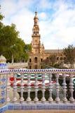 площадь seville Испания de espana Стоковые Изображения