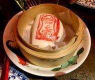 Плюшка Ли Lo Mei испаренная рестораном китайская стоковая фотография rf