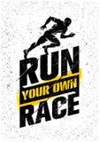 Побегите ваша собственная гонка Воодушевляя шаблон цитаты мотивировки активного спорта творческий Дизайн знамени оформления векто иллюстрация вектора