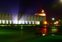 победа парка moscow Стоковая Фотография RF