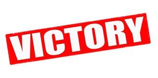 победа стоковое изображение rf