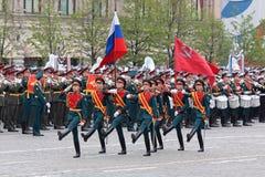 победа 2011 дня Стоковые Фотографии RF