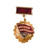 Победитель значка СССР социалистической конкуренции Стоковые Фотографии RF