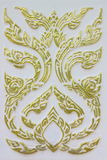 поверхность конструкции цемента тайская стоковое изображение