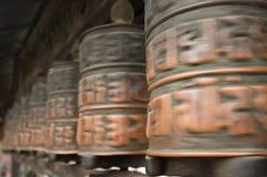 Поворачивая колеса молитве Стоковые Изображения RF