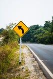 Повороты пути к левой стороне с знаком Стоковая Фотография RF