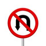 поворот дорожного знака запрета Стоковое Изображение