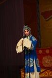 """Поговорите от генералов женщин Пекина Opera"""" сердца  Yang Family†Стоковое Изображение"""