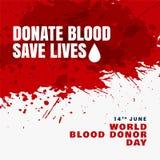 Подарите предпосылку жизней крови спасительную иллюстрация вектора