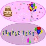 подарки украшения дня рождения Стоковая Фотография RF