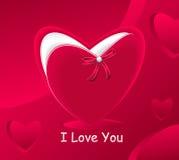 Подарок в сердце формы красном и с красной перлой смычка иллюстрация штока