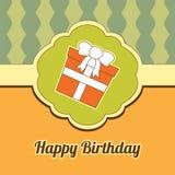 подарок дня рождения иллюстрация штока