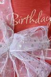 подарок коробок дней рождения Стоковое фото RF