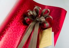 Подарок Стоковое фото RF