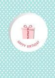 Подарочная коробка на розовых предпосылках точки, поздравительая открытка ко дню рождения, иллюстрации Стоковые Фото