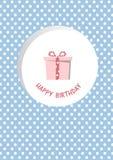 Подарочная коробка на розовых предпосылках точки, поздравительая открытка ко дню рождения, иллюстрации Стоковая Фотография