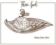 Подбородок Khao kan служил на лист от тайской еды бесплатная иллюстрация