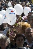 поддерживать людей belgrade японии Стоковые Фото