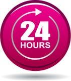 24 поддержки сети часа пинка кнопки иллюстрация штока