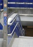 подземка входа Стоковые Фотографии RF
