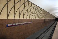 подземка станции платформы Стоковые Изображения