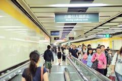 Подземка Hong Kong Стоковое Фото