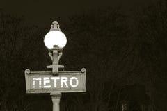 Подземно, Париж стоковое фото rf