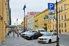 Подпишите гостиницу дворца Petro на стене здания в St Peter Стоковое Изображение RF