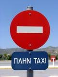 подпишите таксомотор стопа Стоковые Фотографии RF