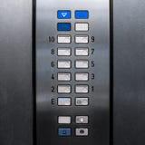 подъем кнопочной панели лифта Стоковые Изображения RF