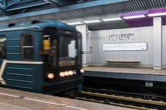 поезд причаливая к станции метро Technopark Стоковое Изображение RF